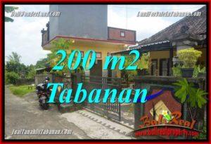 FOR SALE Affordable 200 m2 LAND IN Tabanan Penebel BALI TJTB359